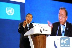 China Xin Hua News